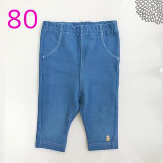 familiar - familiar ❁ ブルー 7分丈パンツ サイズ80