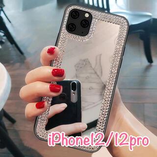 iPhone12/12pro ケース 人気!キラキララインストーン ミラー
