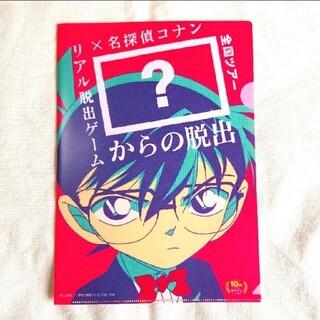 名探偵コナン×リアル脱出ゲーム 限定非売品クリアファイル(クリアファイル)