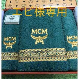 エムシーエム(MCM)のMCMバスタオルセット(タオル/バス用品)