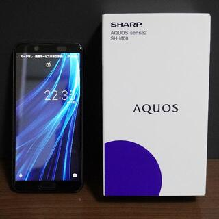 SHARP - AQUOS sense2 SH-M08 ブラック [SIMフリー]