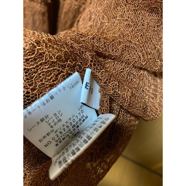 Ameri VINTAGE(アメリヴィンテージ)のAmeri VINTAGE ワンピース レディースのワンピース(ロングワンピース/マキシワンピース)の商品写真