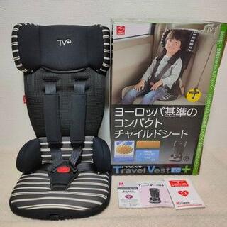 日本育児 - 【送料込】日本育児 超美品 トラベルベストECプラス 超軽量 取付簡単