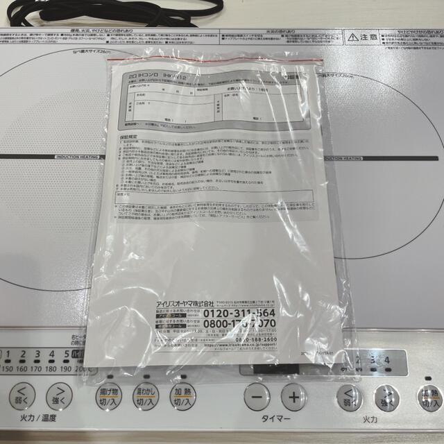 アイリスオーヤマ(アイリスオーヤマ)のIHクッキングヒーター スマホ/家電/カメラの調理家電(調理機器)の商品写真