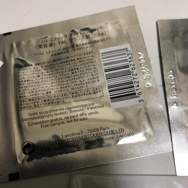 LANCOME(ランコム)のlancom    ランコム ジェニフィックアドバンストN5枚 コスメ/美容のキット/セット(サンプル/トライアルキット)の商品写真