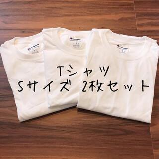 Champion - 【訳あり】2枚 champion チャンピオン メンズ 半袖 Tシャツ S 白