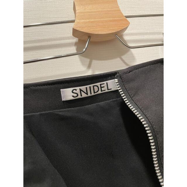 snidel(スナイデル)のスナイデル タイトスカート レディースのスカート(ロングスカート)の商品写真
