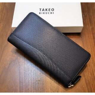 タケオキクチ(TAKEO KIKUCHI)のタケオキクチ 新品 メンズ レザーウォレット(ネイビー長)(長財布)