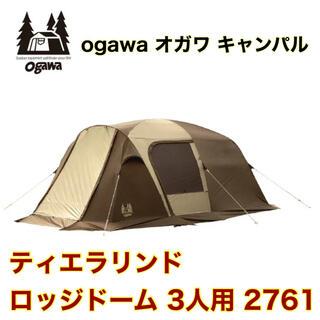 CAMPAL JAPAN