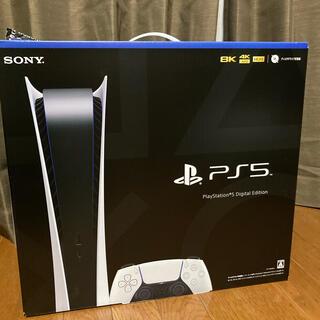 SONY - PS5 Digital Edition