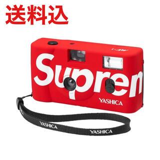 Supreme - Supreme Yashica MF-1 Camera Red
