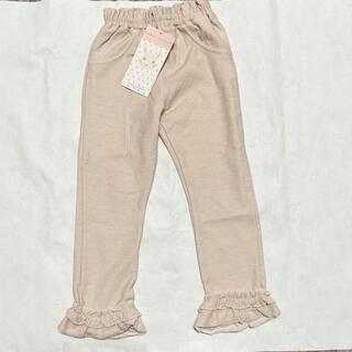 クーラクール(coeur a coeur)の新品タグ付き クーラクール  裾フリルパンツ(パンツ/スパッツ)