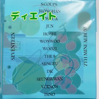 SEVENTEEN - SEVENTEEN セブチ ヘンガレ サイン アルバム ディエイト ミョンホ