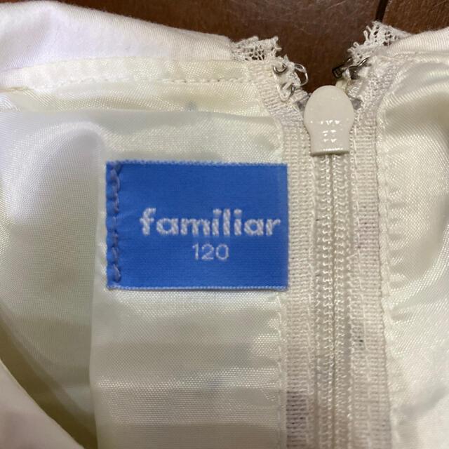 familiar(ファミリア)のfamiliar ワンピース キッズ キッズ/ベビー/マタニティのキッズ服女の子用(90cm~)(ワンピース)の商品写真