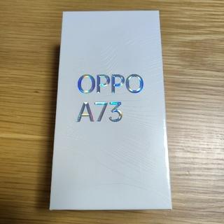 OPPO - [新品未開封] OPPO A73 ネイビーブルー