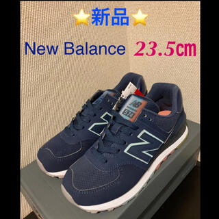 New Balance - ⭐️新品⭐️ New Balance WL574SON スニーカー 23.5cm