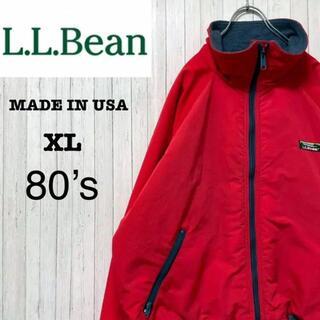 エルエルビーン(L.L.Bean)のエルエルビーン USA製 80s 山ロゴ ナイロンジャケット フリース 赤 XL(ナイロンジャケット)