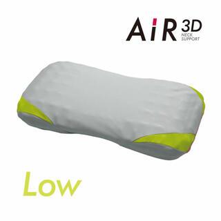 西川 - 西川 air3D 枕