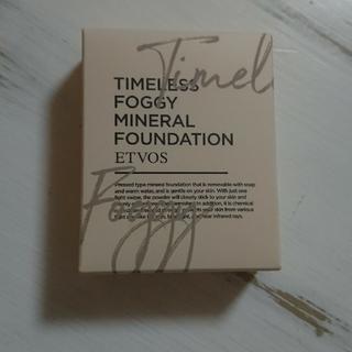 ETVOS - エトヴォス   タイムレスフォギーミネラルファンデーション