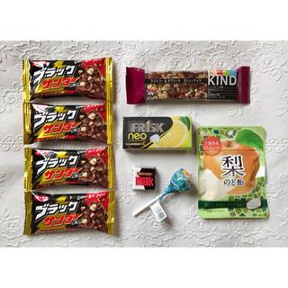【送料無料】BE-KIND フリスク 飴 チョコ等 詰め合せ ★匿名配送★即発送(菓子/デザート)