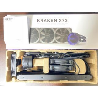 4/16までNZXT Kraken x73 簡易水冷 cpuクーラー