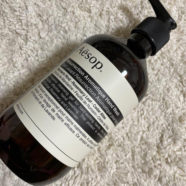 Aesop(イソップ)の値下❌オマケ付きイソップレスレクションハンドウォッシュ コスメ/美容のボディケア(ボディソープ/石鹸)の商品写真