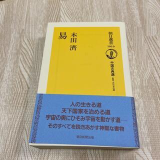 ★ペルシャ様専用★(文学/小説)
