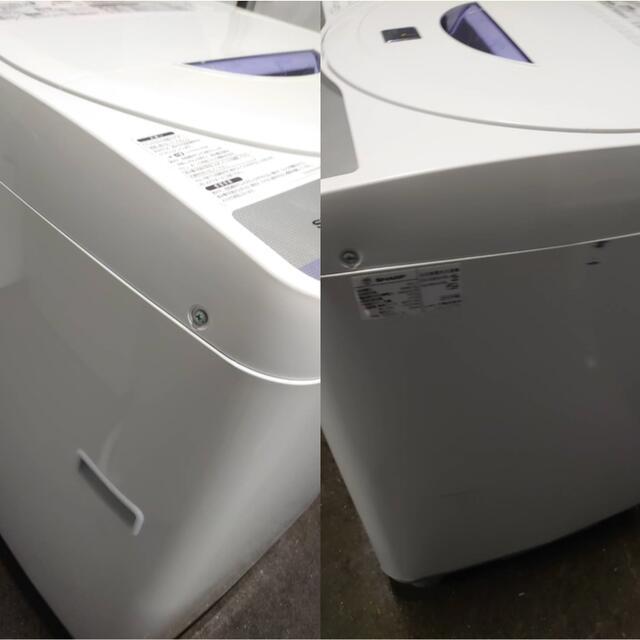 Z45819 シャープ洗濯機ES-55E6-KB/5.5kg スマホ/家電/カメラの生活家電(洗濯機)の商品写真