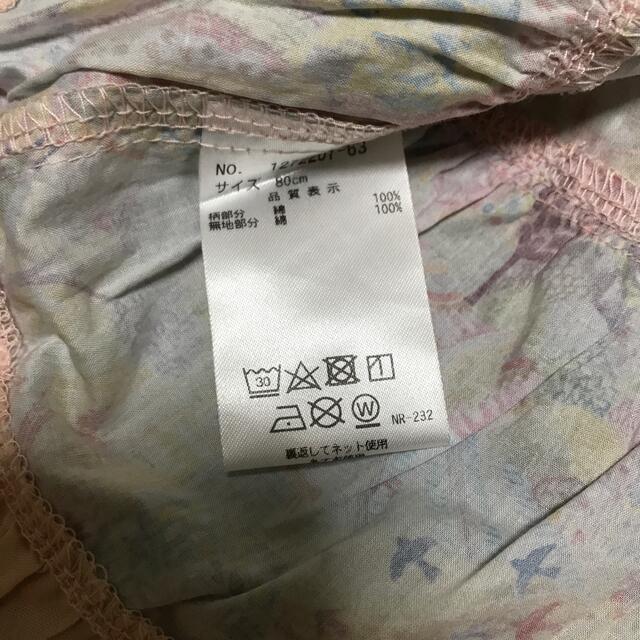 sense of wonder(センスオブワンダー)のセンスオブワンダー  チュニック ワンピース キッズ/ベビー/マタニティのベビー服(~85cm)(ワンピース)の商品写真
