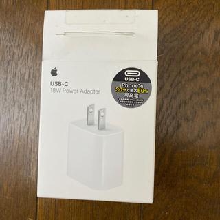 【保証書付き】Apple USB-C 18W アダプターのみ(変圧器/アダプター)