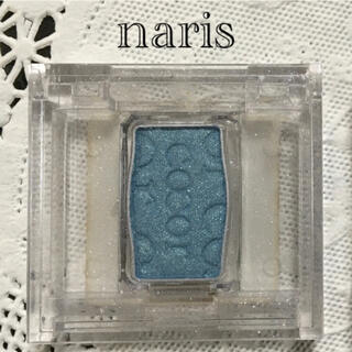 ナリス化粧品 - 【 即購入大歓迎・新品未使用 】naris * アイカラー