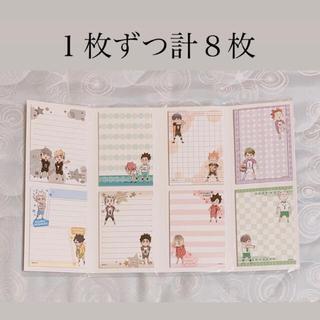 集英社 - ハイキュー展 メモブック 8枚セット