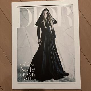 ディオール(Dior)のDior MAGAZINE No19 非売品(アート/エンタメ/ホビー)