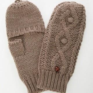 SM2 - サマンサモスモス  2wayニットミトン  手袋