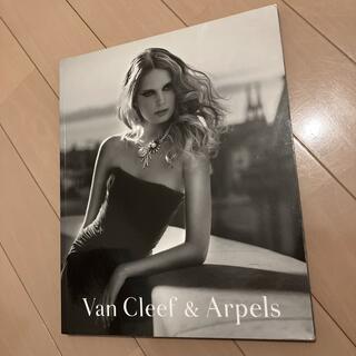 ヴァンクリーフアンドアーペル(Van Cleef & Arpels)のVan Cleef & Arpels ジュエリーカタログ(アート/エンタメ)