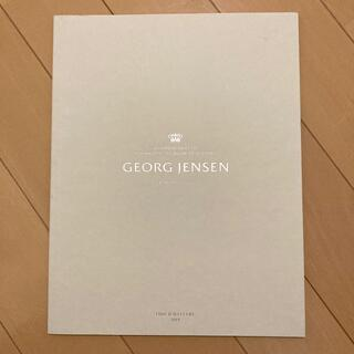 ジョージジェンセン(Georg Jensen)のGEORG JENSEN ジュエリーカタログ(アート/エンタメ)