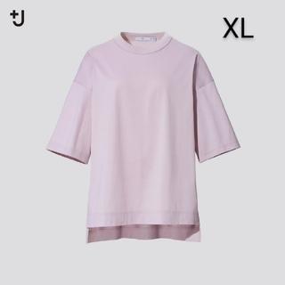 UNIQLO - ユニクロ ジルサンダー スーピマコットンオーバーサイズT ピンク XL 新品