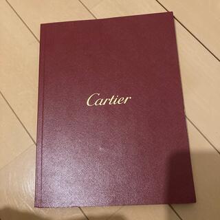 カルティエ(Cartier)のCartier  ジュエリーカタログ(ファッション)