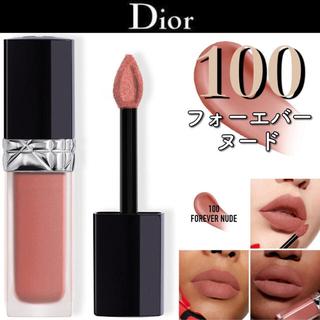 Dior - 【国内在庫なし】Dior ルージュディオール フォーエバーリキッド 100