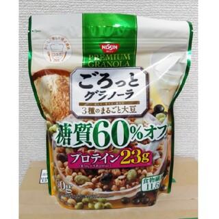 ❰送料別❱ごろっとグラノーラ まるごと大豆 糖質60% オフ(菓子/デザート)