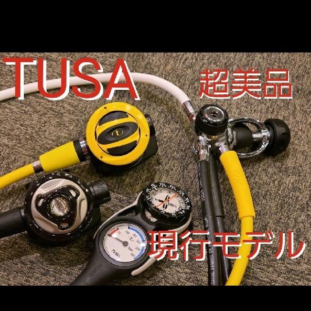 TUSA(ツサ)の超美品TUSA現行レギュレーターセット スキューバダイビング ツサ スポーツ/アウトドアのスポーツ/アウトドア その他(マリン/スイミング)の商品写真