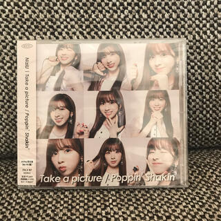 NiziU  Take a picture WithUミイヒ盤CD1枚 トレカ無