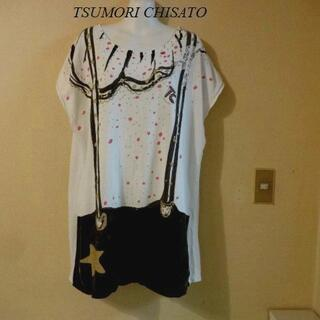 TSUMORI CHISATO - TSUMORI CHISATOツモリチサト♡お洒落柄Tシャツワンピース