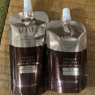 ELIXIR - 資生堂 エリクシール アドバンスド 化粧水・乳液 セット