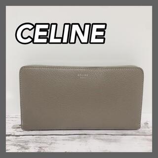 celine - CELINE ラウンドファスナー 長財布 正規品