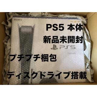 PlayStation - プチプチ梱包] PS5 通常版 [新品未開封] PlayStation 5