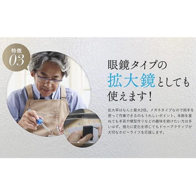 【新品】ドゥーアクティブ 老眼鏡 シニアグラス 度数調節 UVカット エメラルド レディースのファッション小物(サングラス/メガネ)の商品写真