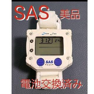 エスエーエス(SAS)のSAS ダイブコンピューター ダイブファン スキューバダイビング ダイコン(マリン/スイミング)