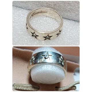 エナソルーナ(Enasoluna)のエナソルーナ リング13号(リング(指輪))