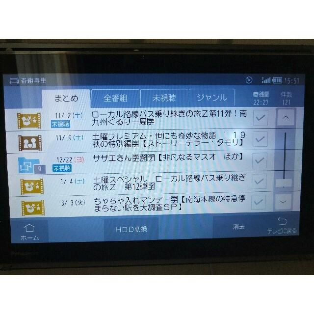 Panasonic(パナソニック)の本日中!【限定価格】パナソニック プライベートビエラ UN-15TD6 スマホ/家電/カメラのテレビ/映像機器(テレビ)の商品写真